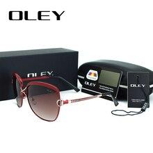 99acc56c47 De Lujo Sexy polarizado gafas de sol para mujer 2017 rojo de marco de metal  de gran tamaño gafas de sol UV400 gafas con el embal.