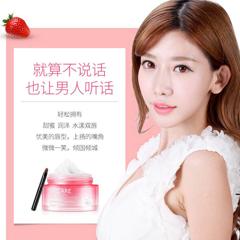BIOAQUA Strawberry Lip Sleeping Mask Exfoliator Lips Balm Moisturizer Nourish Lip Plumper Enhancer Vitamin Skin Care Night Cream 4