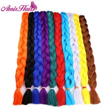 Amir  82″ 165g Jumbo Braids braiding hair Kanekalon Braiding Hair Purple Green synthetic hair Extensions Crochet braids 1 Pack