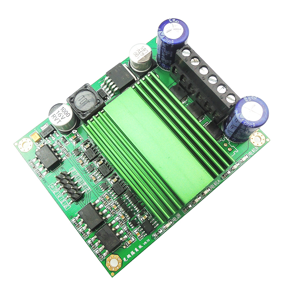 Responsible 16v~60v 500w High Power Dual Dc Motor Drive Plate Motor Drive Module H Bridge Drive A Great Variety Of Goods Air Conditioning Appliance Parts