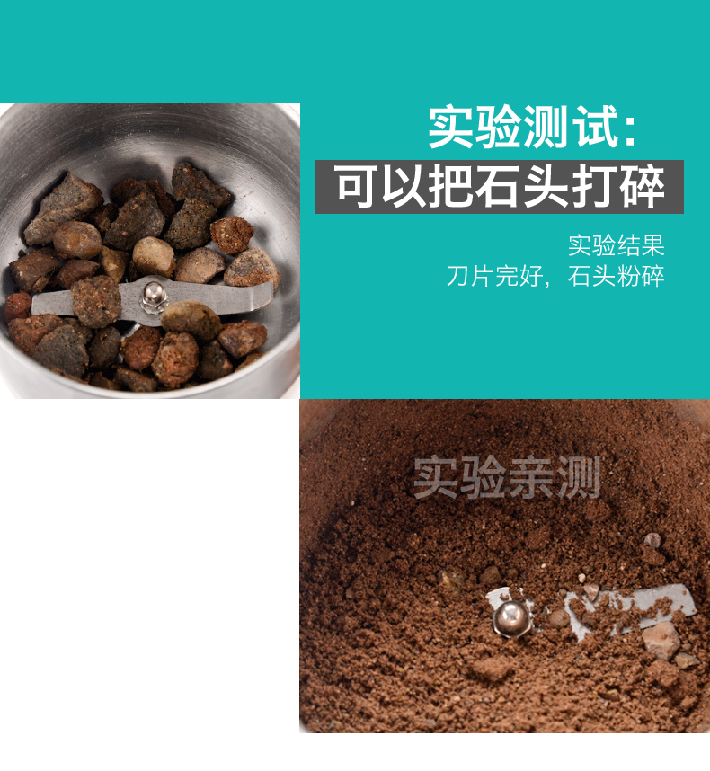 Grinder Mill Powder Machine Household Small Multi-functional Ultrafine Grain Mill Chinese Herbal Medicine Grinder 2