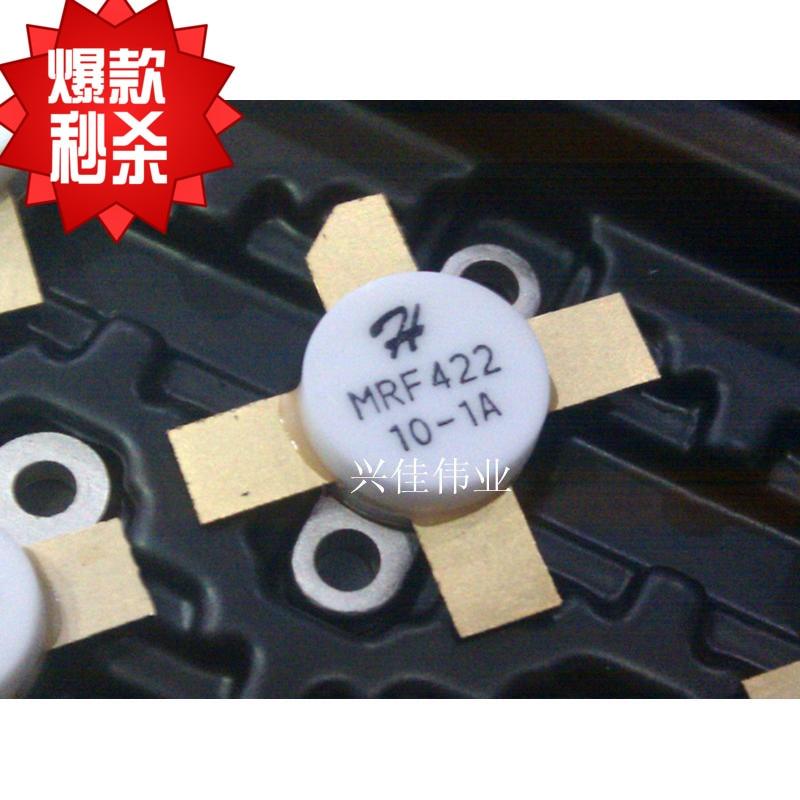1pcs MRF422 The RF Line NPN   Transistor 150W(PEP)  30MHz  28V new original free shipping mrf 150