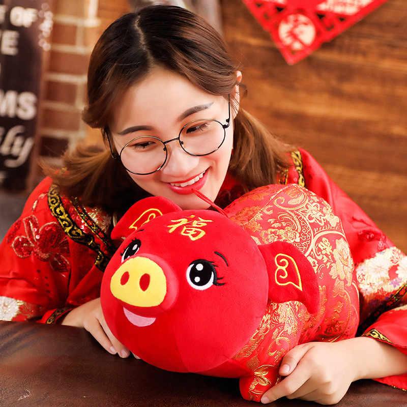 20/30/40 センチ 2019 豚年かわいいチャイナドレスマスコット豚ぬいぐるみ豚唐スーツソフトおもちゃ中国新年パーティーの装飾ギフト