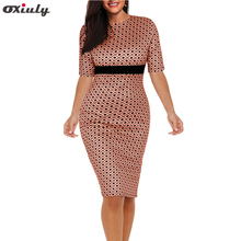 Oxiuly One-piece Brief Elegant Patterns Work Dress Office Bodycon Female Business Vestidos Half Sleeve Sheath