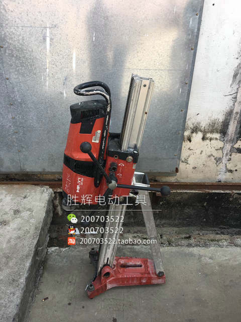 US $1510 88 5% OFF|Aliexpress com : Buy USED Hilti HILTI DD200 Rhinestone  diamond diamond machine speed drilling machine drill drilling engineering