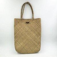 B Beach Bag