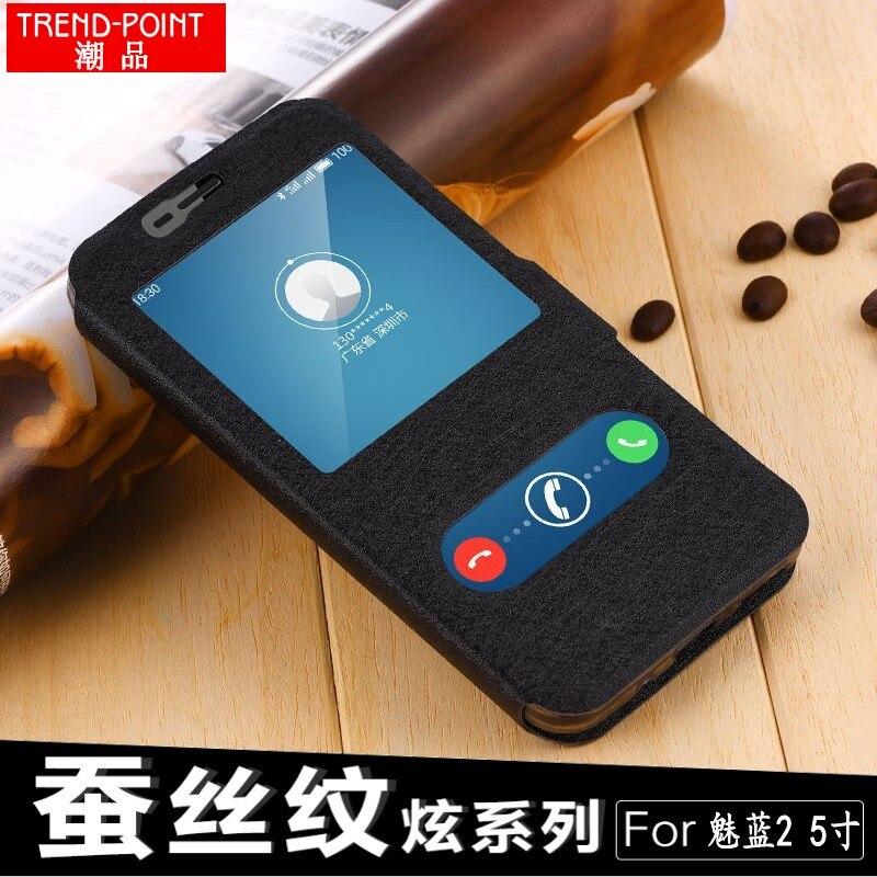 Fundas Meizu m2 Mini Case Cover Luxury PU Leather Flip Cover Phone Case For Meizu m2 Mini (5.0 inch) phone bag