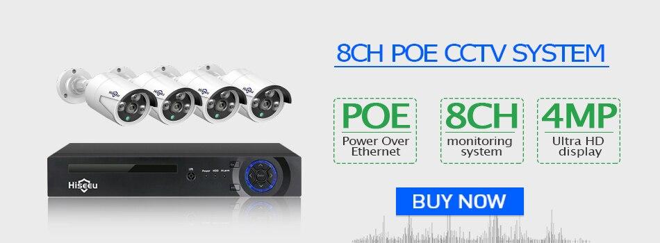 8CH 4CAMS 4MP POE CCTV System