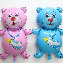 Balloons Kids Toys Feeding-Bottle Happy-Birthday-Gift Bear-Foil Lovely 20pcs for Children