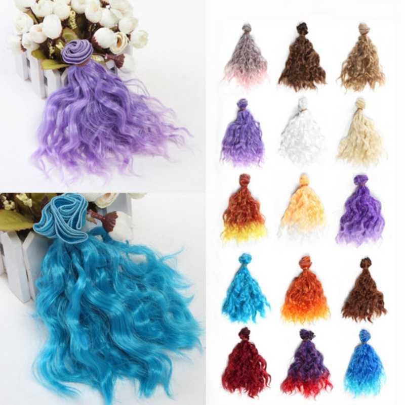 1 шт. высокое качество кукла парик для шарнирной куклы волосы DIY высокая температура провода ручной работы вьющиеся парики волосы для 1/3 1/4 1/6 BJD кукла
