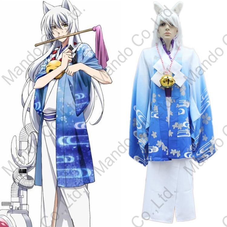 Anime Gugure! Kokkurisann Kohina Ichimatsu Cosplay Costume Mans Japanese Kimono 4pcs Suit Halloween Cosplay Party Outfit