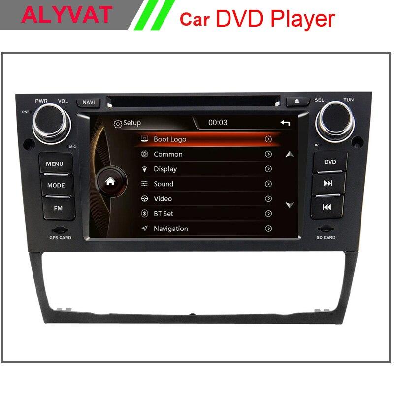 """7"""" Special Car DVD for BMW 3 Series E90/E91/E92/E93 2006/2007/2008/2009/2010/2011 (For Auto ..."""