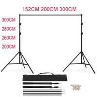 PHOTO BACKDROP STAND KIT Photo Studio Background Support T Shape Backdrop for Studio Photo 152cm,200cm, 260cm, 280cm, 300cm