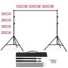 Suporte de fundos para estúdio de fotos, suporte de fundo em formato de t para estúdio de fotos 152cm,200cm, 260cm, 280cm, 300cm