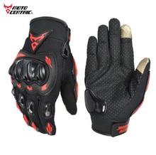 цена MOTOCENTRIC Motorcycle Gloves Guantes Moto Motorbike Motorcycle Racing Riding Gloves Motorcycle Full Finger Motocross Gloves онлайн в 2017 году