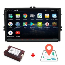 Android 7.1 autoradio di navigazione gps Wifi + Bluetooth + Radio autoradio 2 din per Volkswagen GOLF 4 5 6 POLO PASSAT TIGUAN