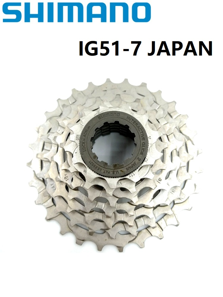 New-Old-Stock Shimano 8//9//10 to 7-Speed Cassette Conversion Spacer