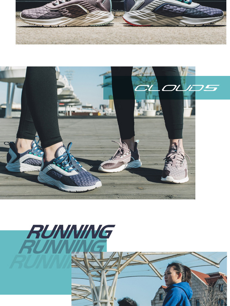 Foto on foot Men's cushion running shoes. Men's cushion running snakers