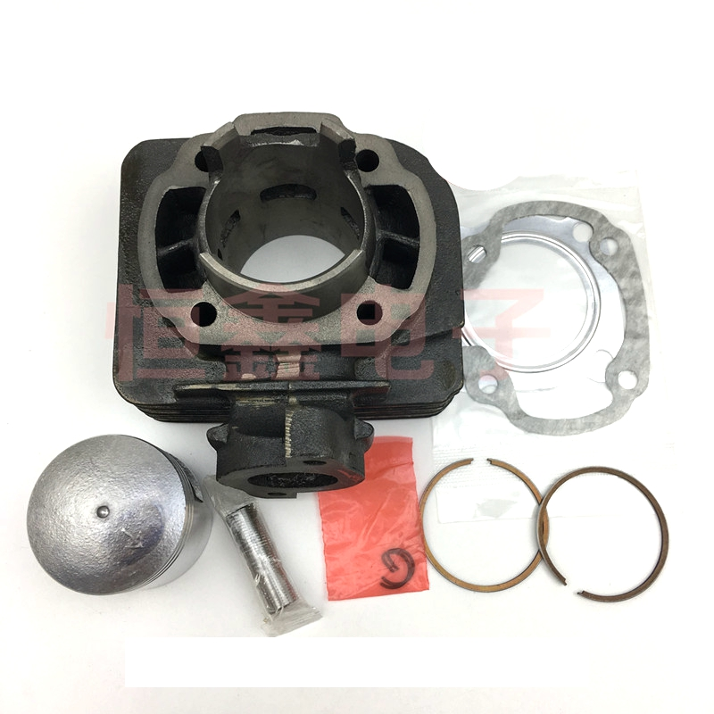 Free shipping 2 stroke bicycle AG50 motorcycle accessories for Suzuki motorcycle parts AD50 cylinder assembly SJ50