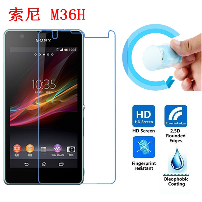 Scratch Proof Screen Film for Sony Xperia ZR, 2.5D Ultra-Thin HD Clear Soft Pet Screen Protector Film for Sony C5502 C5503 M36h