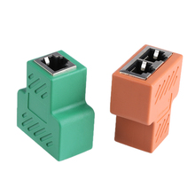 1PC 1 to 2 LAN Ethernet Network RJ45 Splitter Extender Plug Adapter Connector Computer Accessories