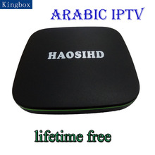 Free forever Arabic IPTV box free tv lifetime  HD 2000 Europe Africa America france Australia live media player