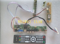 TV HDMI VGA AV USB AUDIO TV LCD Controller Board 15 4 LP154W01 B154EW08 B154EW01 LP154WX4