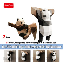 2019 New Cute 3D Panda DIY Paper Sculptures animal Craft Room decorations educational model Toy gifts Party favor