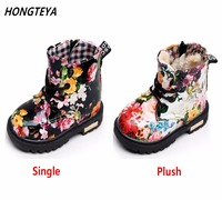 2017 Winter Plush Children Girls Boots Cute Flower Girl Baby Snow Boots Warm Shoes PU Leather