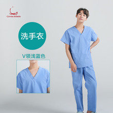 Surgical clothing cotton short-sleeved hand wash clothes brush doctor isolation medical coveralls