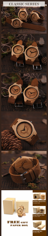 Men's Bamboo Watch