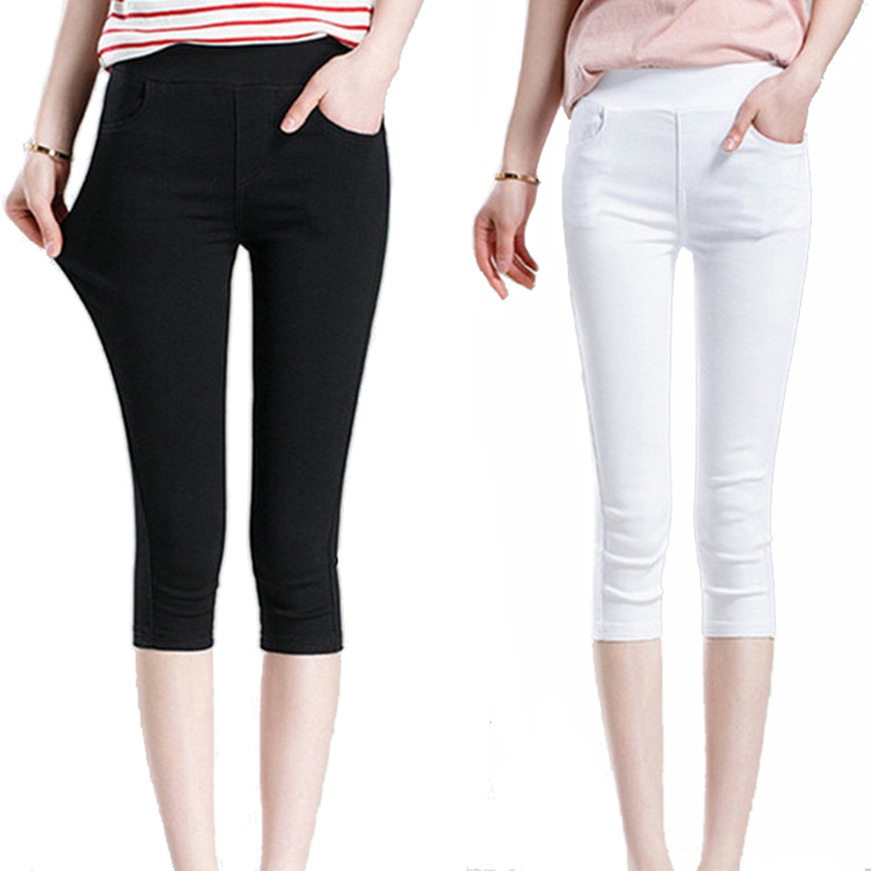 Women Casual Slim Fit Stretch Skinny Button Leggings Pencil Pants Trousers Shan
