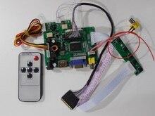 10 Inch 1920 * 1200 LCD Car Display Drive Board Remote Control Keyboard for B101UAN02 Display