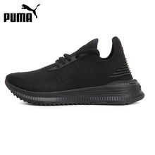Original New Arrival 2018 PUMA AVID evoKNIT Men's Skateboard