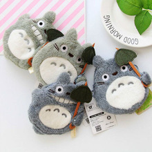 Kawaii cartoon totoro dolls plush Purse for children kids gifts plush pendant Coin Purse Wallets cute