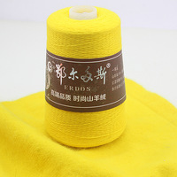 500g Lot Worsted 100 Cashmere Wool For Knitting Hand Yarn Erdos 26 2 Machine Knitting