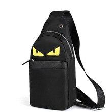 Модные мужские один сумка маленький монстр глаза контраст Цвет Дизайн Оксфорд Женщины Crossbody сумки для путешествий покупок
