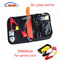 For Petrol cars car battery charger High-capacity vehicle jump starter multifunction auto emergency power bank External
