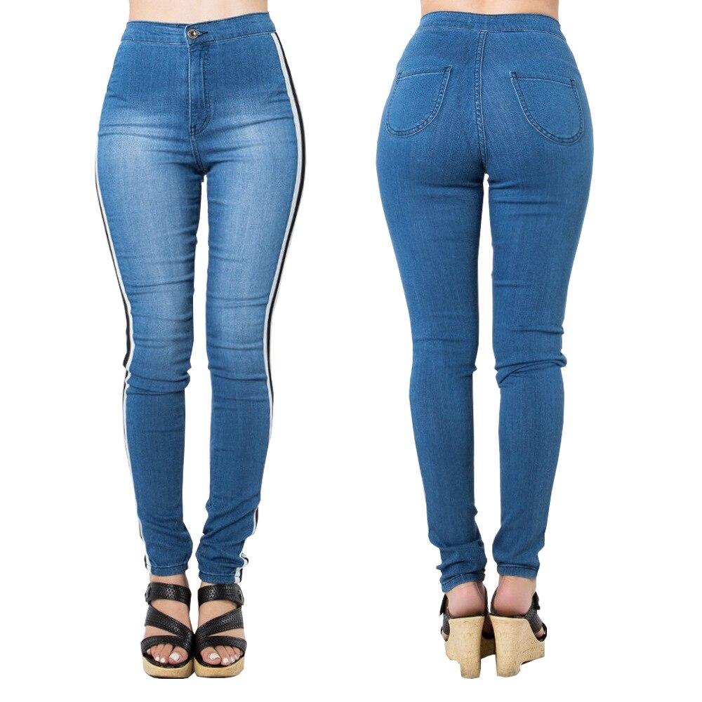2019 femmes couleur bleue côté rayure Skinny taille haute Jeans pantalon pour dames Sport Stretch Push Up taille haute Jeans pantalon femme