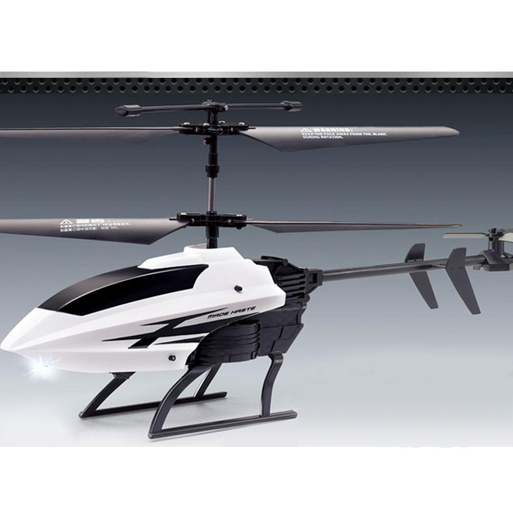 هليكوبتر Sidra بدون طيار 2