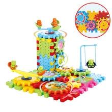 hot deal buy 81pcs children's plastic building blocks toys kids diy creative educational toy gear blocks toys model building kit