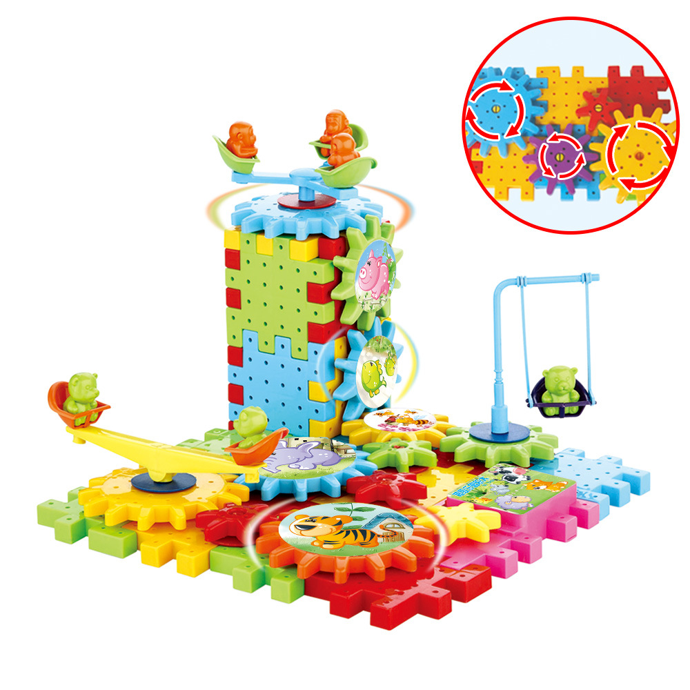 81pcs Children's Plastic Building Blocks Toys Kids DIY Creative Educational Toy Gear Blocks Toys Model Building Kit
