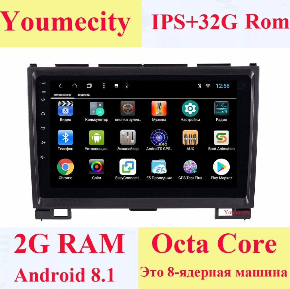 Youmecity Android 8.1 9 polegada Octa Núcleo de Vídeo Do Carro dvd GPS Para Greatwall Haval Pairar Grande muralha H5 H3 Tela 1024*600 + wifi + BT RDS
