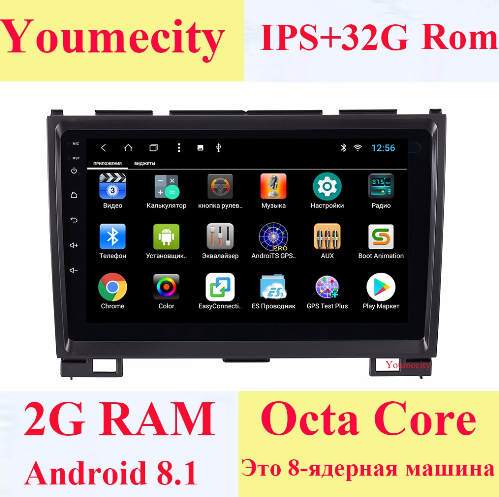 Youmecity Android 8.1 9 pollice Octa Core Car dvd Video GPS Per Haval Librazione Greatwall Great wall H5 H3 Schermo 1024*600 + wifi + BT RDS