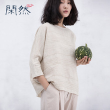 XianRan Women Loose Blouses Casual Cotton Shirts Fold Simple Plus Size Blouses High Quality Free Shipping