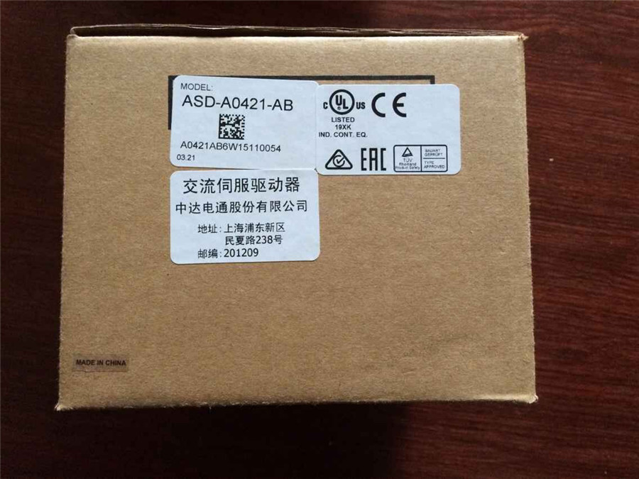 ECMA-C30604FS+ASD-A0421-AB DELTA 400w 3000rpm 1.27N.m ASDA-AB AC servo motor driver kits with 3m power and encoder cable brake new original delta ecma c30602es ab 200w servo driver warranty for 1 year