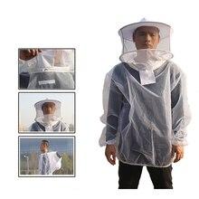 Нейлоновая шапка, маска schleier, одежда для пчеловодства, камуфляжное пальто, вуаль, капюшон, шапка, костюм, рукав, защита головы