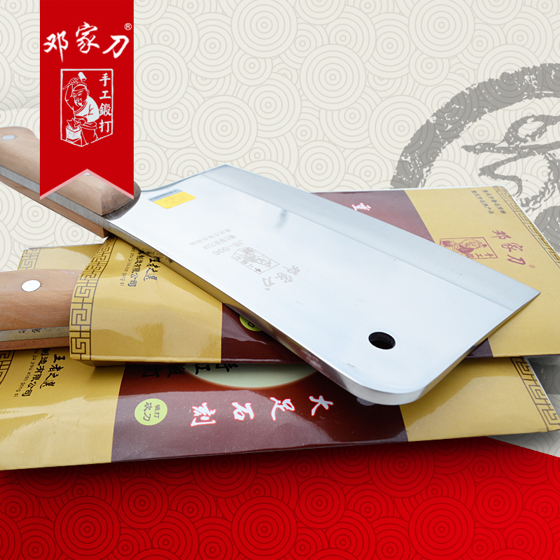 Chop bone font b knife b font kitchen font b knives b font handmade intermaxillary dual