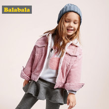 Balabala -15 Degree Children Winter Jacket Girl Winter cotton Coat Kids Warm Thick Fur Collar Hooded long down Coats For 2-6 yea(China)