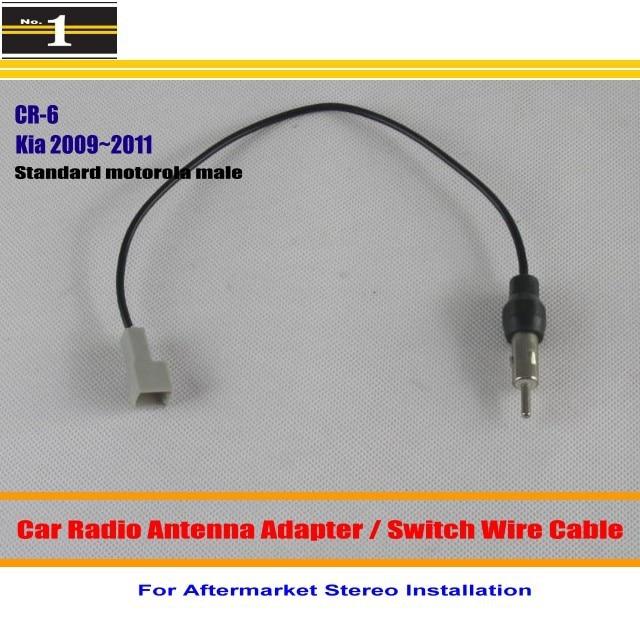 popular kia wiring buy cheap kia wiring lots from kia wiring car antenna adapter aftermarket stereo antenna wire standard motorola male for kia rondo sedona sorento